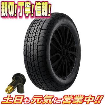 スタッドレスタイヤ 1本のみ グッドイヤー ICE NAVI 7 195/50R16インチ 激安販売aA アクア シエンタ ロードスター