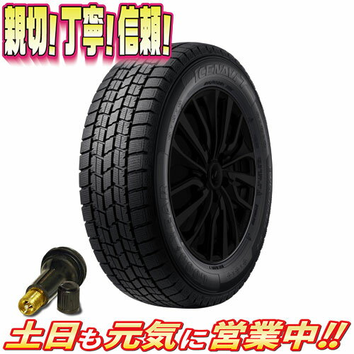 スタッドレスタイヤ1本のみグッドイヤーICENAVI7195/55R16インチ激安販売aABMWMINIミニプジョー207