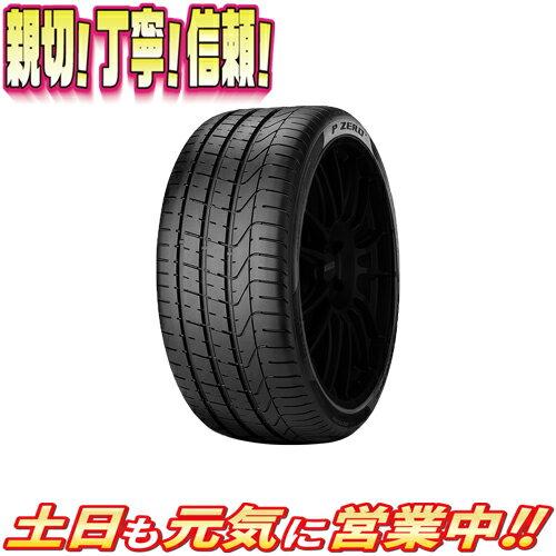 サマータイヤ4本セットピレリPZEROPゼロ315/35R20インチ106YF新品P-ZERO