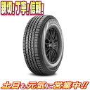 スタッドレスタイヤ 2本セット ピレリ SCORPION I...