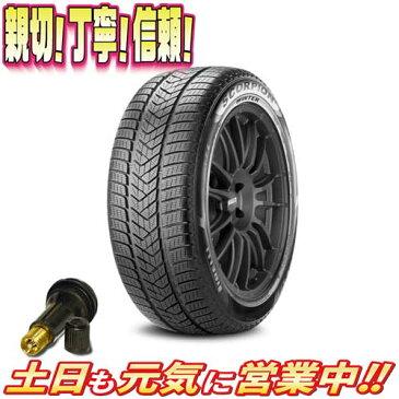 スタッドレスタイヤ 4本セット ピレリ SCORPION WINTER SUV XL V ALP 承認 285/40R20インチ 新品 バルブ付