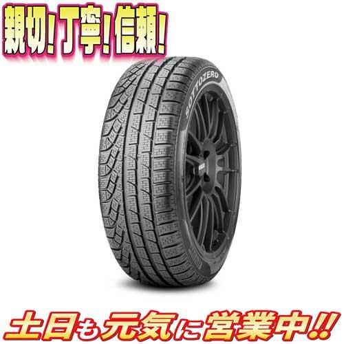 1x Sommerreifen 245//40R17 Pirelli P Zero Nero GT 91Y