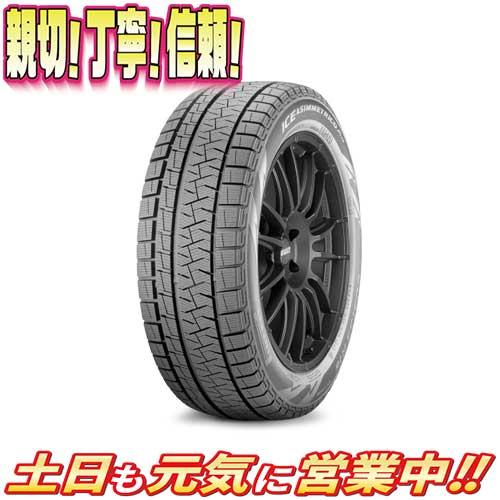 スタッドレスタイヤ4本セットピレリWINTERICEASIMMETRICO100QSUV225/60R18インチ激安販売aaレクサスNXCX-5