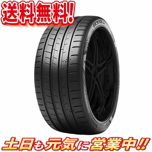 サマータイヤ 1本のみ クムホ ECSTA ECSTA PS91 255/40R19インチ  Aa ベンツ Sクラス CL アウディ A6