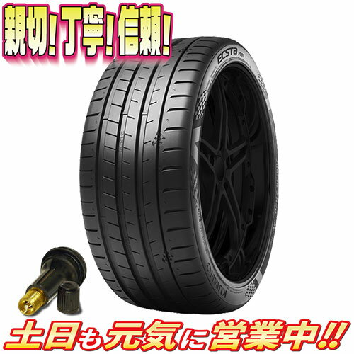 サマータイヤ 1本のみ クムホ ECSTA ECSTA PS91 285/40R19インチ 激安販売 aA ポルシェ パナメーラ 970
