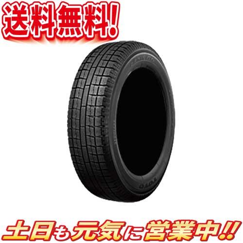 スタッドレスタイヤ4本セットトーヨータイヤGARITG5225/50R17インチ送料無料AaBMWF30F31アウディA4ボルボV70