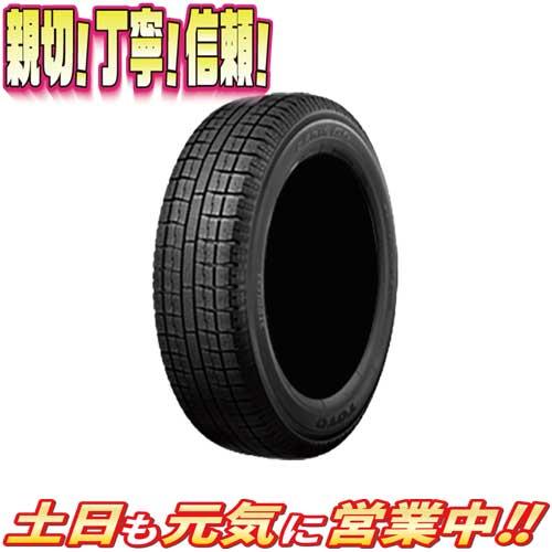 スタッドレスタイヤ2本セットトーヨータイヤGARITG5225/50R17インチ激安販売aa