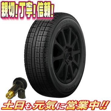 スタッドレスタイヤ 1本のみ トーヨータイヤ GARIT G5 175/70R14インチ 激安販売aA ヴィッツ カローラ シエンタ