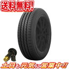 サマータイヤ4本セットトーヨーNANOENERGY3PLUS185/55R16インチ送料無料バルブ付ナノエナジー3+エコタイヤ