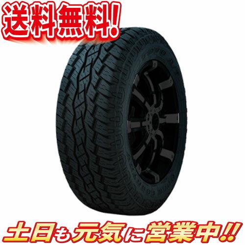 サマータイヤ4本セットトーヨーOPENCOUNTRYA/T215/70R16インチ送料無料オールテレーン4WD