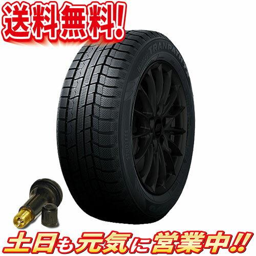 スタッドレスタイヤ1本のみトーヨータイヤWINTERTRANPATHTX225/55R17インチ送料無料AAミニバンアルファード10