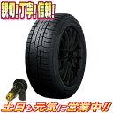スタッドレスタイヤ 4本セット トーヨータイヤ WINTER...
