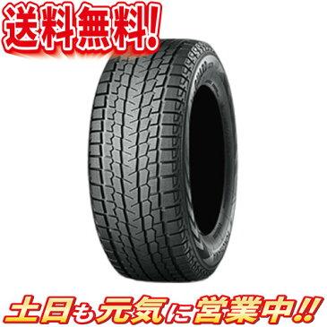 スタッドレスタイヤ 4本セット ヨコハマタイヤ iceGUARD SUV G075 175/80R15インチ Aa パジェロミニ テリオス