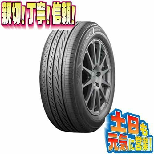 激安販売ブリヂストンレグノREGNOGRV2V215/50R18215/50-184本激安SALEマツダCX3CX-3純正タイヤサイズ