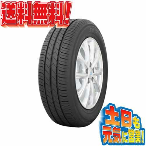 送料無料トーヨータイヤSD-7205/55R16205/55-16激安SALE4本エコタイヤ86BRZインプレッサセレナアクセラBMW3シリーズE90Z3