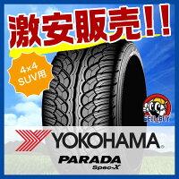 ヨコハマタイヤPARADASpec−XPA02パラダ275/55R20