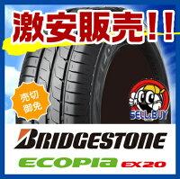 ブリヂストンECOPIAエコピアEX20205/65R1695H2本セット