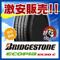 ブリヂストンECOPIAエコピアEX20C185/55R1582V2本セット