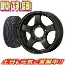 ハンコック Dynapro icept RW08 175/80R16 KIT JAPAN JB LANDER ブロンズ 16インチ 5H139.7 5.5J+22 1本のみ