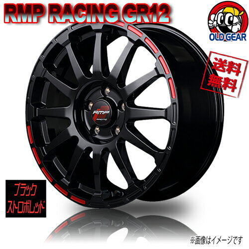 タイヤ・ホイール, ホイール  1 RMP RACING GR12 CristalRed 18 5H114.3 7.5J40 73.1 4 CX-5 RAV4