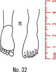 人体図スタンプ ゴム印 医療用 カルテ 【左足】32