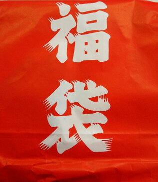 送料無料お楽しみセット 昆布飴(三角昆布含む)5品・おしゃぶり昆布100g・他のおやつ昆布3品はいります 合計9個です 北海道・沖縄は送料別途500円いただきます 3月5日から値上げします