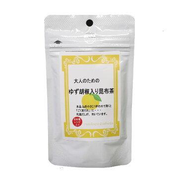 大人のためのゆず胡椒入り昆布茶20g(2g×10)×4(郵便ポスト投函)依頼主送付先の違うご注文は不可です。