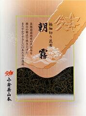 やわらかい口当たりの極細切り塩こんぶ。第61回全国水産加工たべもの展で大阪府知事賞を受賞し...