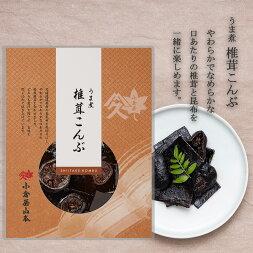 小倉屋山本うま煮椎茸こんぶ100グラム袋入り/昆布・佃煮・塩こんぶ
