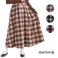 【メール便不可】【merlot】【訳あり】チェック柄タックフリースロングスカート【メルロー】