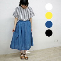 【訳あり】無地裾刺繍入りギャザースカート