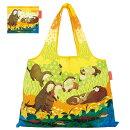 ショッピングバッグ「カワウソの森」折りたたみエコバッグ