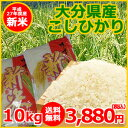 美味しく出来ました!契約栽培で安心安全な九州大分のお米を!【送料無料】新米!平成27年産大...