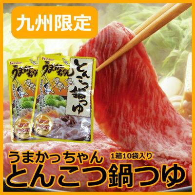 九州限定販売ハウス うまかっちゃん とんこつ鍋つゆ 1箱セット(1箱10袋入り)