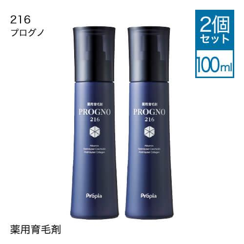 ヘアケア・スタイリング, 育毛・養毛剤  2 216
