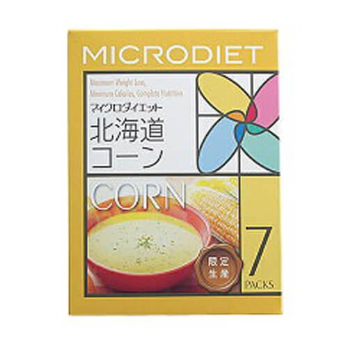 サニーヘルス マイクロダイエット MICRODIET スープ(北海道コーン味)7食[ 自然派ダイエット / 置き換え ]【大好評】