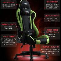 ゲーミングチェアオフィスチェア多機能ゲーム用チェア175度リクライニングパソコンチェアハイバックヘッドレスト腰痛対策ランバーサポート昇降ひじ掛け付き布地