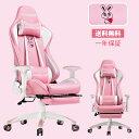 ゲーミングチェア ピンク PRORACING 女子力高 PUレザー 高反発高密度50Dウレタン ゲーム オフィスチェア パソコン 椅子 チェア 175°リクライニング ヘッドレスト ランバーサポート ハイバックシートgaming chair