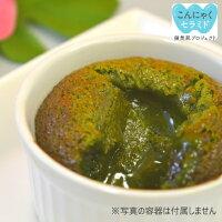 抹茶フォンダンショコラ1
