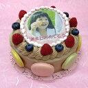 生チョコレートケーキ バースデーケーキ お誕生日 パーティー 記念日 サプライズ(丸)8号 その1