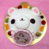 写真ケーキスイートベアーくまケーキバースデーケーキお誕生日パーティー記念日サプライズ生クリーム5号