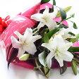 母の日 ギフト 花 誕生日 結婚祝い お礼 歓送迎 カサブランカ15輪とグリーンの花束 【あす楽対応】 メッセージカード 無料 お供え 花 フラワー