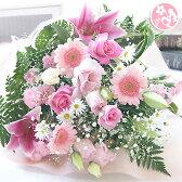 【クール便】誕生日プレゼント 女性 送別 定年 退職 結婚記念日 結婚祝い ピンク フラワー お見舞い 優しいあなた 花束 【送料無料】