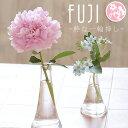 【9月1日限定☆Wエントリーでポイント14倍】富士山 可愛い フラワー ベース 大1個 花瓶 ガラス 製 だから何にでもお使いいただけます。 【同梱オススメ】