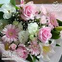 誕生日 バレンタインデー 愛妻の日 ホワイトデー お返し プレゼント ギフト 女性 送別 定年 退職 結婚記念日 結婚祝い ピンク フラワー お見舞い 優しいあなた 花束 送料無料 母 ギフト 祝い 誕生日プレゼント ギフト