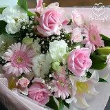 誕生日 女性 送別 定年 退職 結婚記念日 結婚祝い ピンク フラワー お見舞い 優しいあなた 花束 送料無料 母 ギフト 2019 祝い