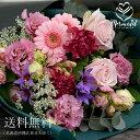 花束 フレンチスタイル ブーケ 花束 花 フラワー ギフト ...