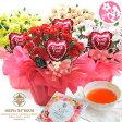 母の日 ギフト 鉢植え プレゼント 母の日ギフト カーネーション 鉢 おまけ付き ギフト フラワーギフト選べる 赤 レッド ピンク プレゼント 花 カーネーション ギフト 送料無料 花 鉢物
