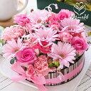 誕生日 フラワーケーキ アレンジ 送料無料 ケーキBOX入り 生花 プレゼント フラワー ギフト 結婚記念日 結婚祝い 母 誕生日プレゼント 春のお花 バレンタイン ホワイトデー