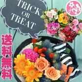 花束 誕生日 カジュアル花束 ブーケ 結婚祝い お祝い あす楽 結婚祝 退職祝い バラ 送料無料 母 誕生日プレゼント